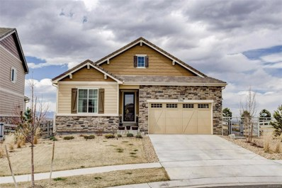 3301 Harvard Place, Broomfield, CO 80023 - MLS#: 8006951