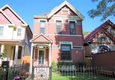 2529 California Street, Denver, CO 80205 - MLS#: 8139165