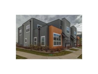 874 Baum Street UNIT D, Fort Collins, CO 80524 - MLS#: 8475910