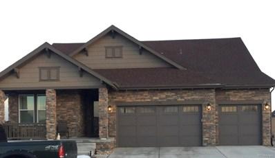 15784 Elizabeth Circle, Thornton, CO 80602 - MLS#: 9113099