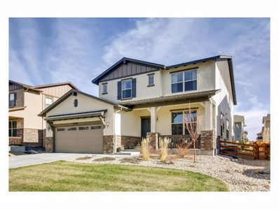 8440 Windy Court, Arvada, CO 80007 - MLS#: 9184242