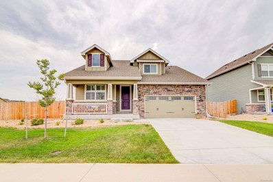 395 Marquiss Court, Dacono, CO 80514 - MLS#: 9187053