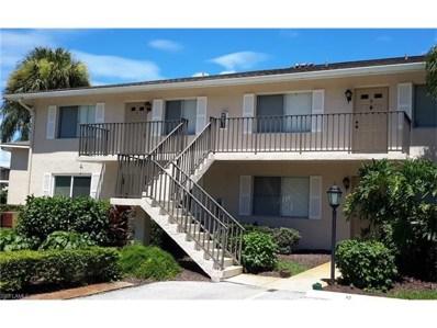 164 Palm Dr, Naples, FL 34112 - MLS#: 217051945