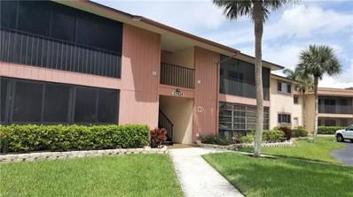 17424 Birchwood Ln, Fort Myers, FL 33908 - MLS#: 218059004
