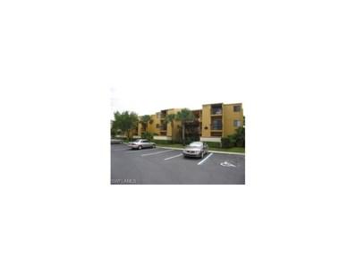 2855 Winkler AVE, Fort Myers, FL 33916 - MLS#: 217070364