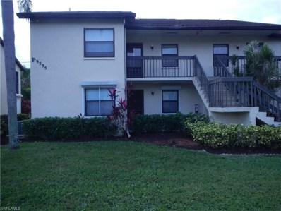 9295 Lake Park DR, Fort Myers, FL 33919 - MLS#: 217071663