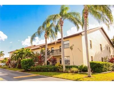 9305 Lake Park DR, Fort Myers, FL 33919 - MLS#: 217074897
