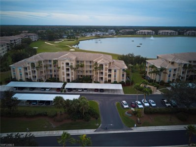 8106 Queen Palm LN, Fort Myers, FL 33966 - #: 217077354