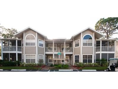 4111 Gunnison CT, Estero, FL 33928 - MLS#: 218004177