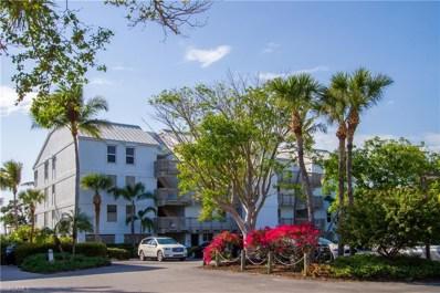 2214 Beach Villas, Captiva, FL 33924 - MLS#: 218007449