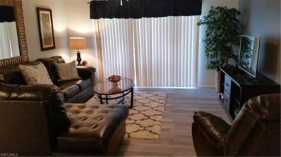 6777 Winkler RD, Fort Myers, FL 33919 - MLS#: 218012757