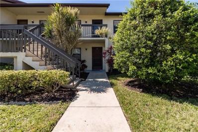 9295 Lake Park DR, Fort Myers, FL 33919 - MLS#: 218023779