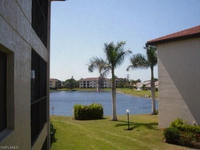 11500 Caravel CIR, Fort Myers, FL 33908 - MLS#: 218024870