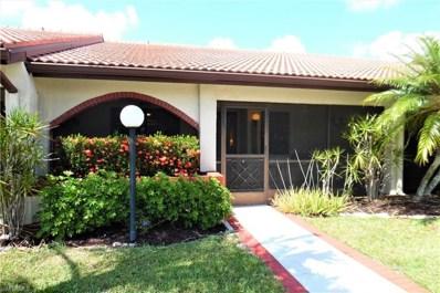 16800 Ginger LN, Fort Myers, FL 33908 - MLS#: 218026841
