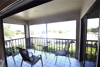 5255 Coronado PKY, Cape Coral, FL 33904 - MLS#: 218027160
