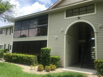 8081 Woods CIR, Fort Myers, FL 33919 - MLS#: 218029081
