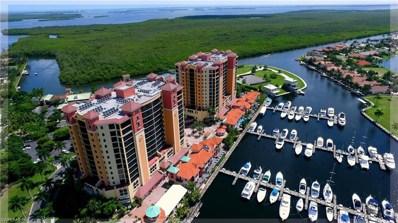 5781 Cape Harbour DR, Cape Coral, FL 33914 - MLS#: 218030902