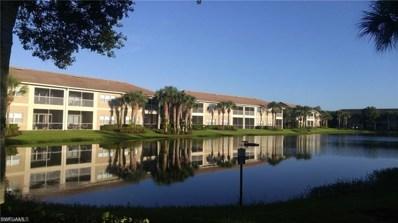 12171 Summergate CIR, Fort Myers, FL 33913 - MLS#: 218031380