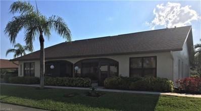 16560 Ginger LN, Fort Myers, FL 33908 - MLS#: 218035008