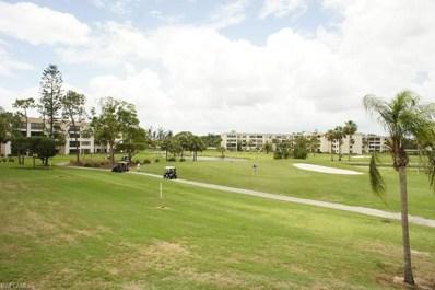 1747 Pebble Beach DR, Fort Myers, FL 33907 - MLS#: 218035825