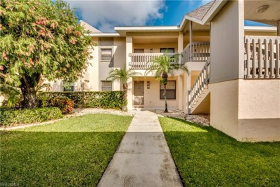 15397 Moonraker CT, North Fort Myers, FL 33917 - MLS#: 218036509