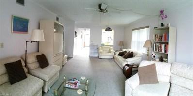 203 15th PL, Cape Coral, FL 33990 - MLS#: 218036560