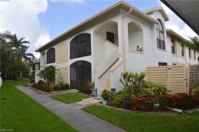 13241 Whitehaven LN, Fort Myers, FL 33966 - MLS#: 218039850