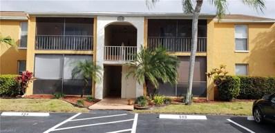 12658 Kenwood LN, Fort Myers, FL 33907 - MLS#: 218047690