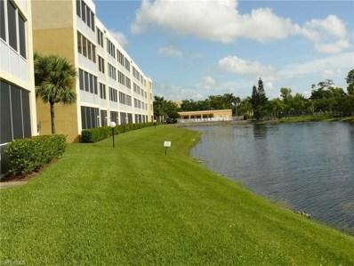 14931 Park Lake DR, Fort Myers, FL 33919 - MLS#: 218057554