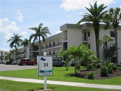 1747 Pebble Beach DR, Fort Myers, FL 33907 - MLS#: 218058303