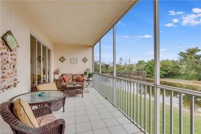 14831 Park Lake DR, Fort Myers, FL 33919 - MLS#: 218058477