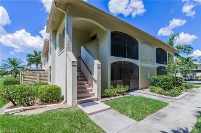 13205 Whitehaven LN, Fort Myers, FL 33966 - MLS#: 218061892