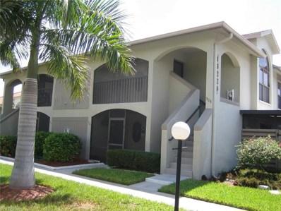 13229 Whitehaven LN, Fort Myers, FL 33966 - MLS#: 218065260