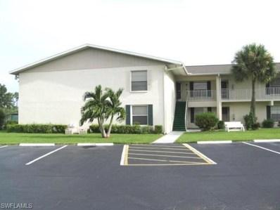 1100 Pondella RD, Cape Coral, FL 33909 - MLS#: 218065699