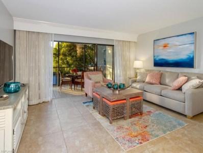 3217 Tennis Villas, Captiva, FL 33924 - MLS#: 218067589