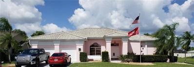 2007 Viscaya PKY, Cape Coral, FL 33990 - MLS#: 218067972