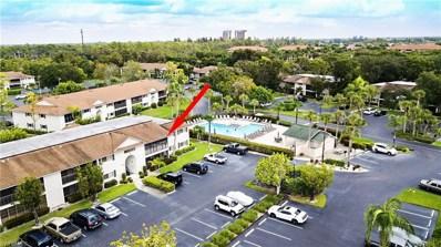 8080 Woods CIR, Fort Myers, FL 33919 - MLS#: 218069600