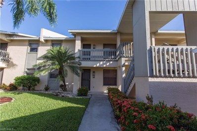 15430 Moonraker CT, North Fort Myers, FL 33917 - MLS#: 218070025
