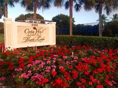 2255 Gulf DR, Sanibel, FL 33957 - MLS#: 218074401