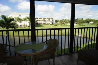 1781 Pebble Beach DR, Fort Myers, FL 33907 - MLS#: 218074733