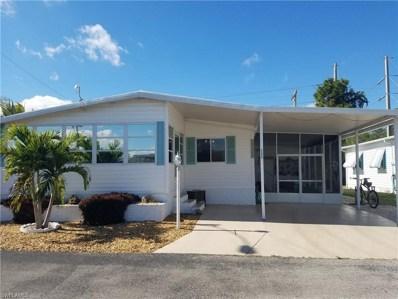 16009 Citron WAY, North Fort Myers, FL 33903 - MLS#: 218081928