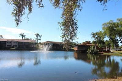 6341 Royal Woods DR, Fort Myers, FL 33908 - #: 218083897