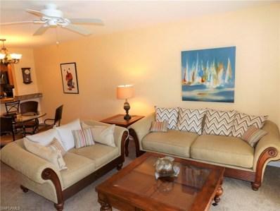 12641 Kelly Sands WAY, Fort Myers, FL 33908 - MLS#: 219000009