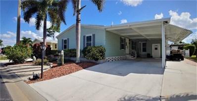 5508 Melli LN, North Fort Myers, FL 33917 - MLS#: 219008298