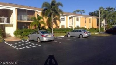 12654 Kenwood LN, Fort Myers, FL 33907 - MLS#: 219027331