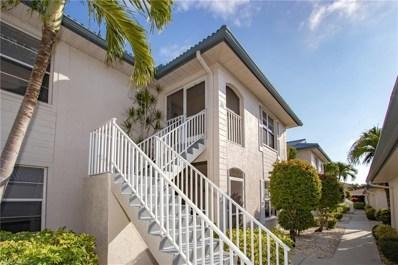 1641 46th LN, Cape Coral, FL 33904 - #: 219059066