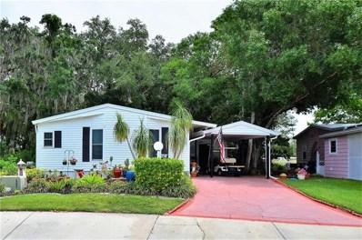 142 Osprey Circle, Ellenton, FL 34222 - MLS#: A4402920