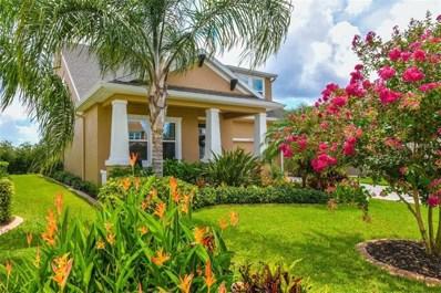 5723 Arbor Wood Court, Bradenton, FL 34203 - MLS#: A4408817