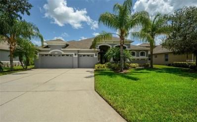 7633 Heyward Circle, University Park, FL 34201 - MLS#: A4411169