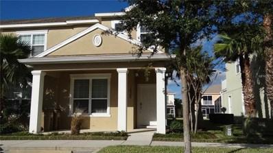 1525 Still Drive, Clermont, FL 34714 - MLS#: O5557140
